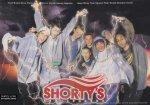 """画像4: SHORTY'S """"ORIGINAL SHORTY'S 1inch"""" - PHILIPS (4)"""