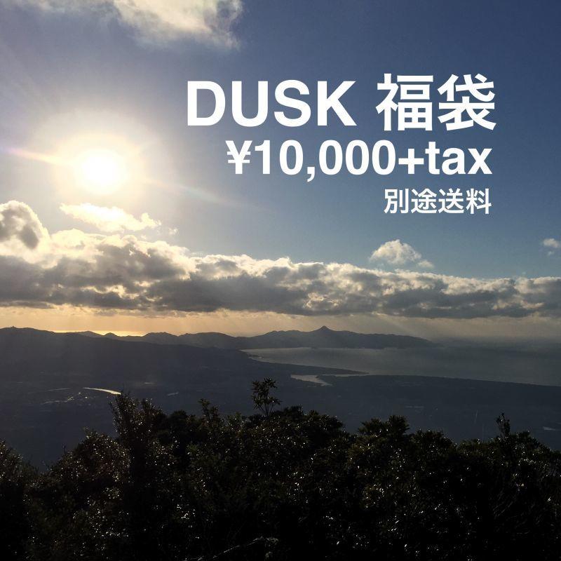 画像1: 【新春企画】DUSK SKATE SHOP 2020 福袋 (1)